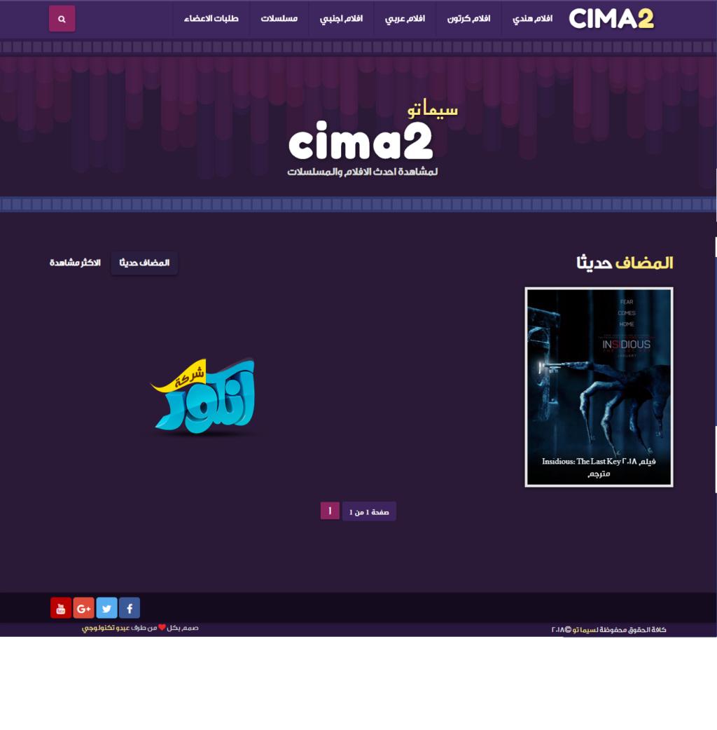 قالب موقع Cima4u لعرض الفيديو والافلام