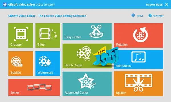 برنامج جيلي سوفت فيديو إديتور GiliSoft Video Editor