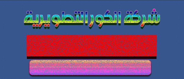 ao-aai14